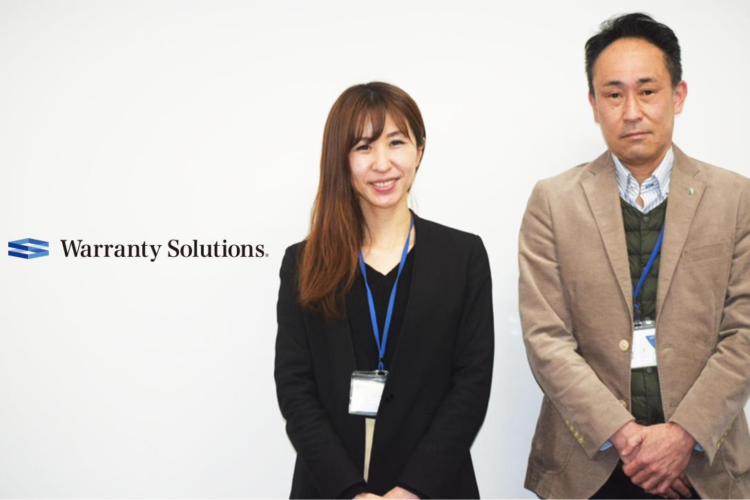 株式会社Warranty Solutions